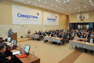 "The First International Conference ""Scientific and technological progress in the steel industry"""